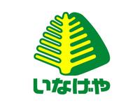 20161019212139.jpg