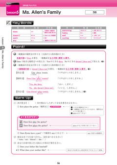 中学生数学・英語