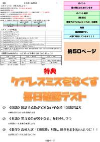 2016114175041.jpg