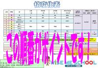2016114175056.jpg