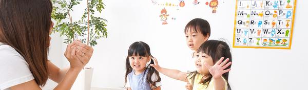 「幼児英語教育って本当に必要?メリットとデメリット」