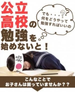 【理科社会5年分】埼玉県立高校入試問題 1問1答式